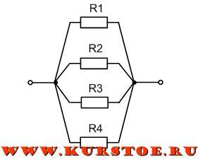 Схема параллельное подключения нескольких сопротивлений